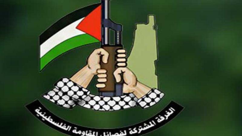 فصائل المقاومة في غزة تحذر من مخاطر العدو الجديد: يحاول اغتيال المقاومين معنويًا