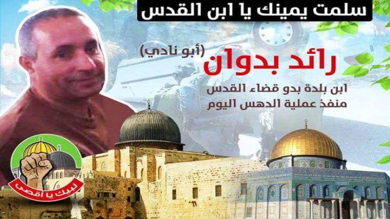 الاحتلال يحكم على الأسير رائد بدوان بالسجن 18 عامًا