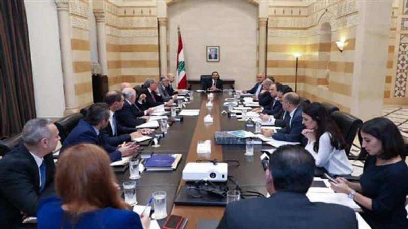الحريري ترأس اجتماعا للجنة المكلفة دراسة الإصلاحات المالية والاقتصادية