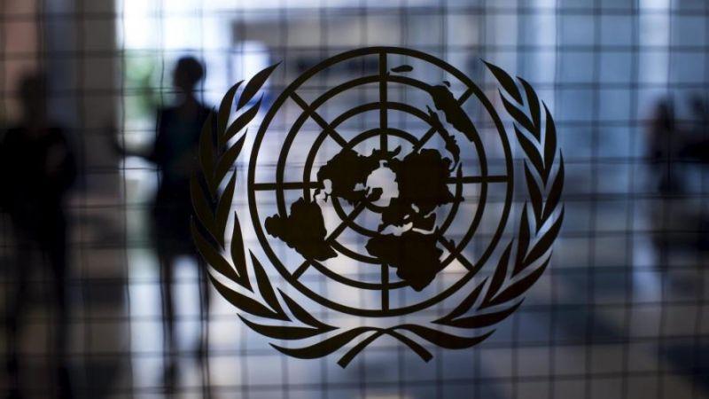 الإفلاس يهدّد الأمم المتحدة
