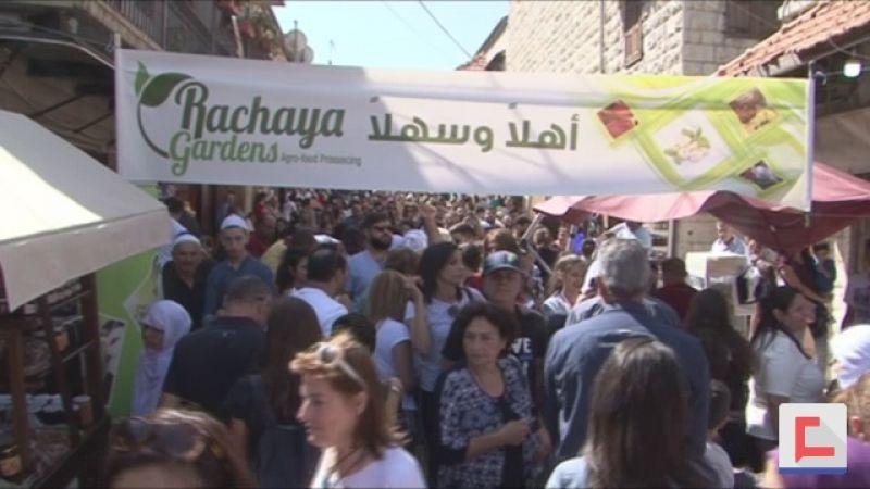 يوم الدبس في راشيا الوادي.. مهرجان وسوق شعبي كبيرين
