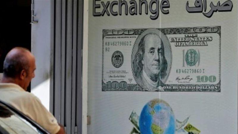 كم بلغ سعر صرف الدولار لدى الصرافين اليوم؟
