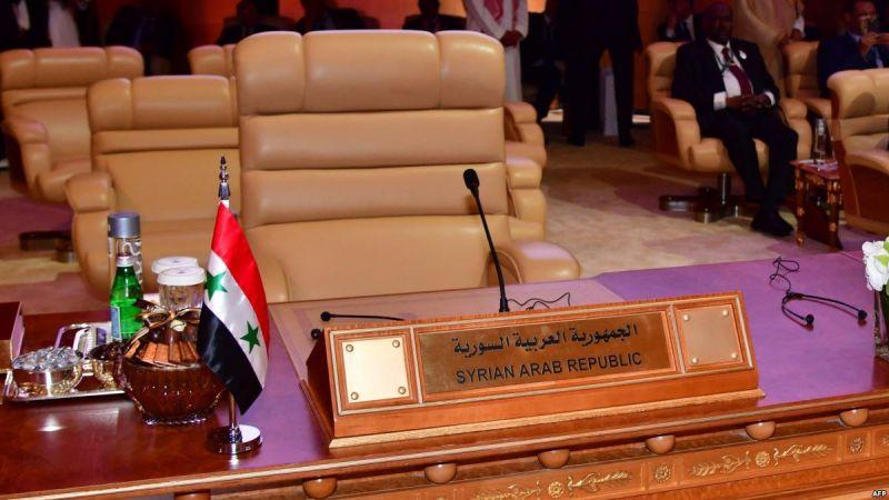 عودة سوريا إلى الجامعة العربية.. والاجراءات المعقدة!