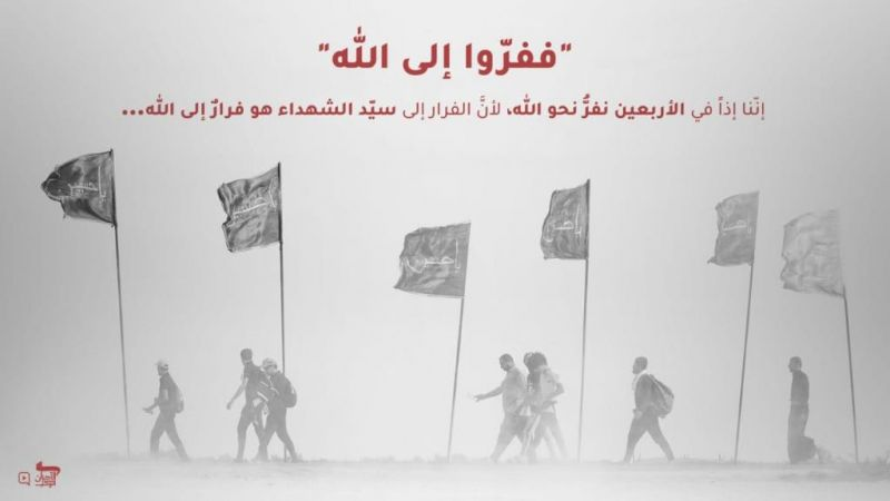 """في أربعينية الإمام الحسين (ع)..مسيرة للمشاية إلى مقام السيدة خولة """"ع"""""""
