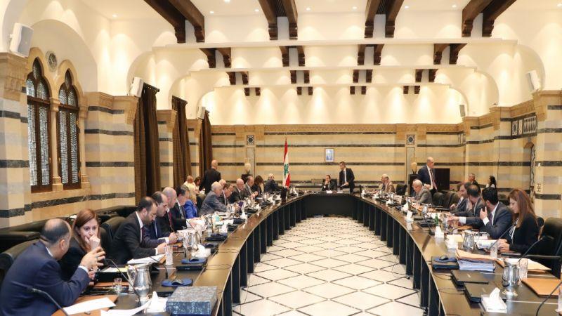 """مجلس الوزراء أقرّ استراتيجيتي """"الحدود والهواء"""" وغدًا جلسة للانتهاء من الموازنة"""