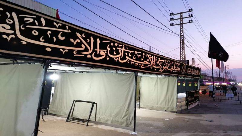 بالصور... المضافات على طريق بعلبك لإستقبال المشاركين في اربعينية سيد الشهداء (ع)