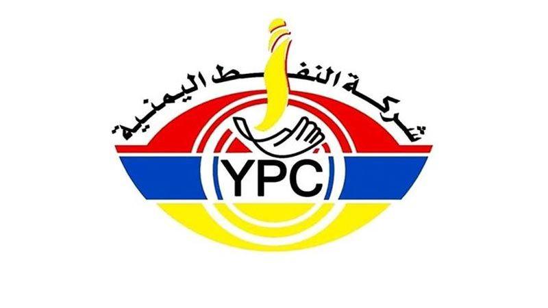 اليمن: وصول ناقلتي نفط إلى ميناء الحديدة والعدوان يحتجز ست ناقلات أخرى