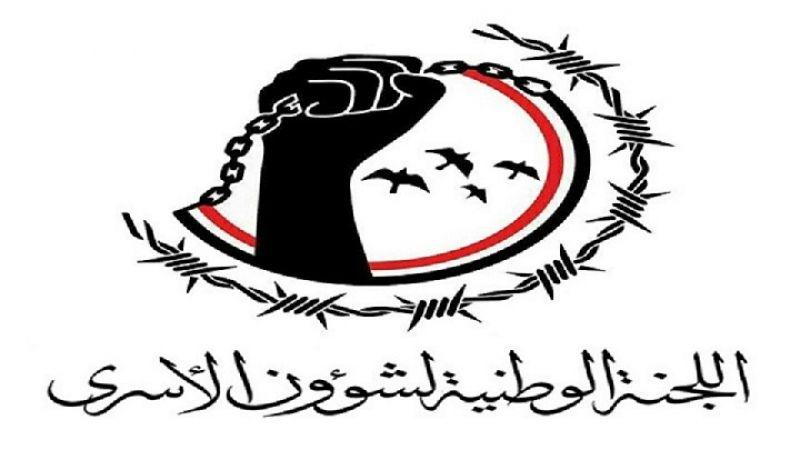 إستشهاد أسرى يمنيين تحت التعذيب في سجون قوات التحالف السعودي
