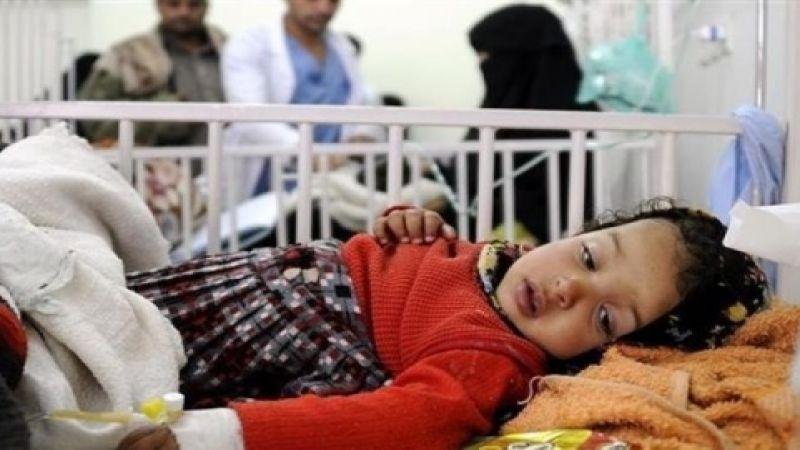 الكوليرا يقتل أكثر من 900 يمني خلال الـ 2019