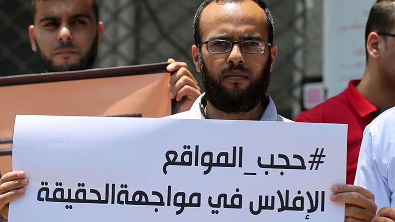 الحكومة الفلسطينية تطالب النائب العام بالتراجع عن حظر 59 موقعا صحفيا