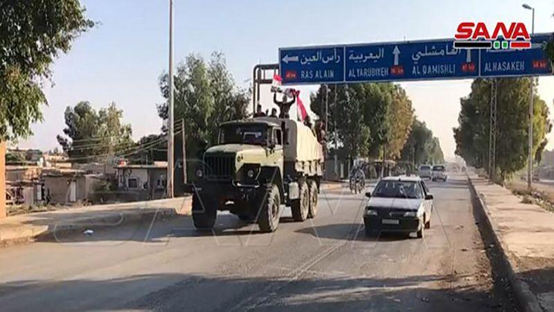 الجيش السوري يواصل انتشاره في ريف الحسكة