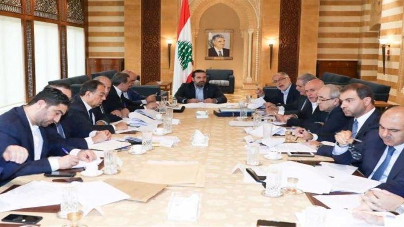 لجنة الاصلاحات الوزارية ناقشت برئاسة الحريري مشروع قانون استعادة الأموال العامة المنهوبة