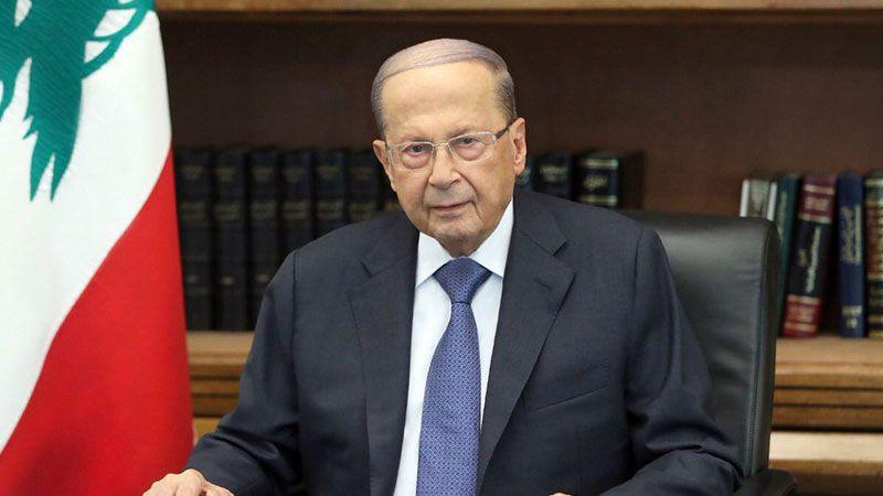 الرئيس عون للمتظاهرين: كل من سرق المال العام سيُحاسب