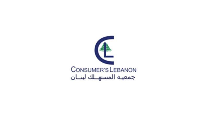 جمعية المستهلك تحذر التجار من استغلال قطع الطرقات لنهب المواطنين