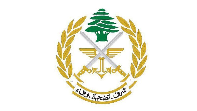 الجيش اللبناني: لعدم التعرّض للحريات العامة والشخصية