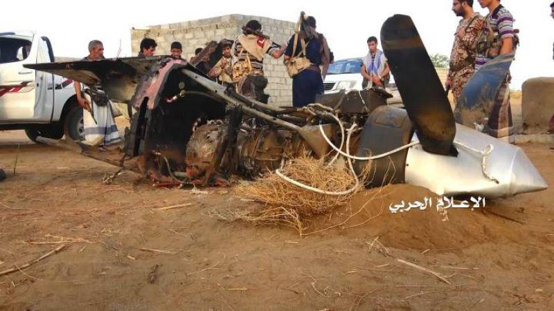 إسقاط طائرة تجسسية حربيّة للعدوان السعودي في الحديدة