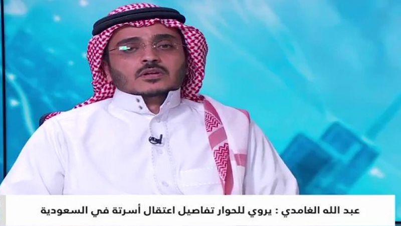 تعذيب والدة وشقيق مُعارض سعودي داخل المملكة