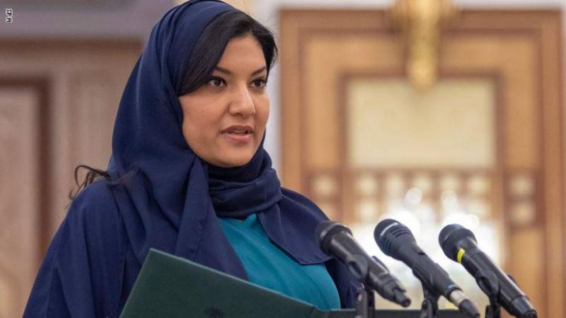 السفيرة السعودية في واشنطن تؤيّد قمع ناشطات حقوق الإنسان في المملكة