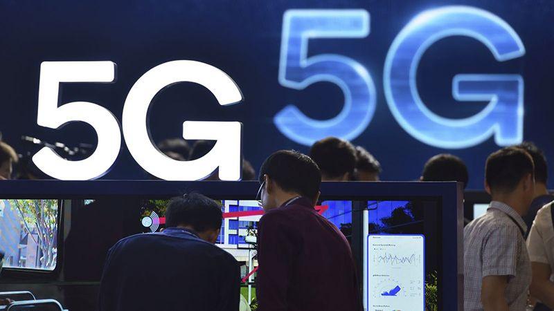 الصين تطلق أكبر شبكة 5G في العالم