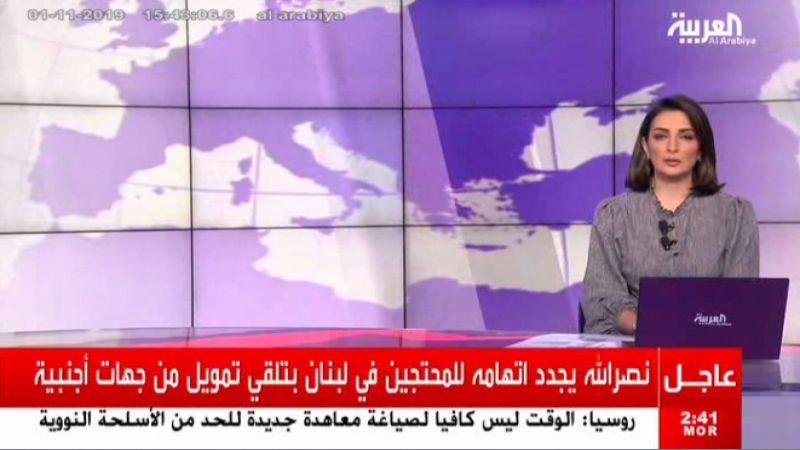 """""""العربية"""":صناعة الكذب"""