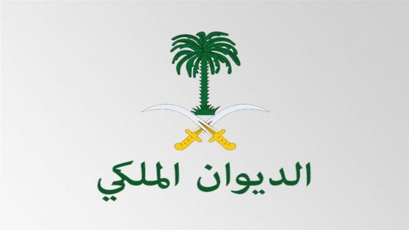 الاعتراض الشعبي الكبير على التفلّت في السعودية وصل إلى الديوان الملكي