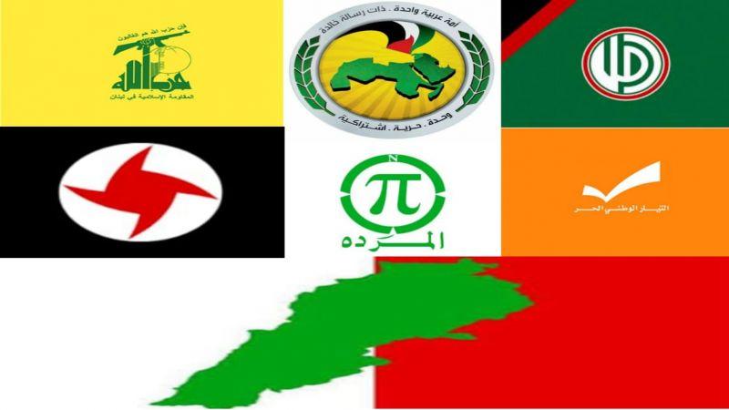 لقاء أحزاب البقاع: للحفاظ على نقاء الحراك الشعبي والاسراع بتشكيل حكومة قادرة على الاصلاح