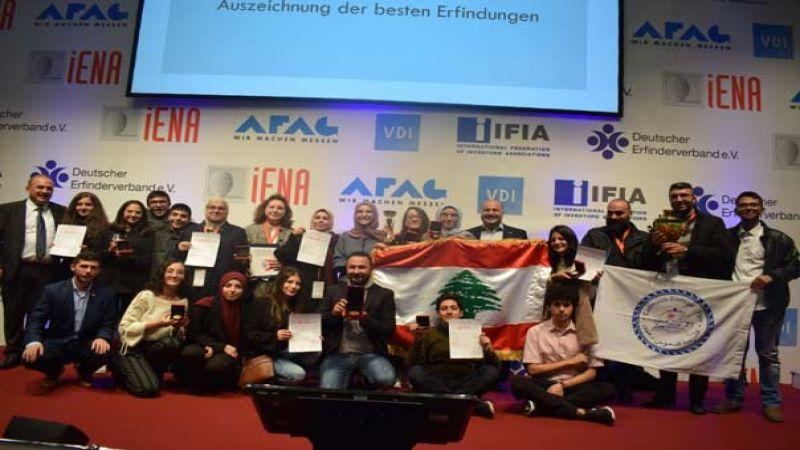 وفد الهيئة الوطنية للعلوم عاد الى بيروت بعد فوزه بـ7 ميداليات في معرض ألمانيا للاختراعات