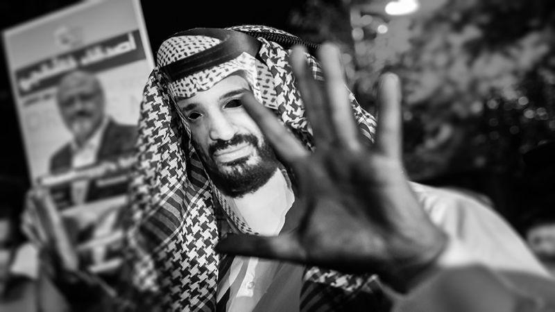 سياسة ابن سلمان: التغيير مقابل إسكات المعارضين