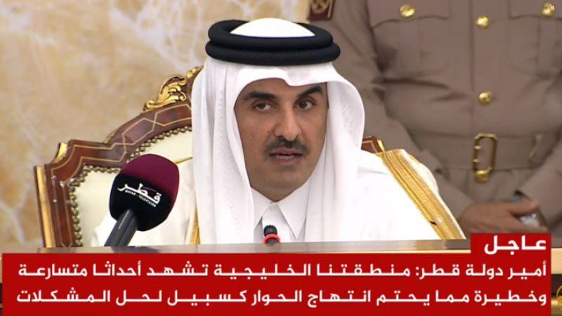 أمير قطر يدعو إلى حل سياسي للأزمة اليمنية