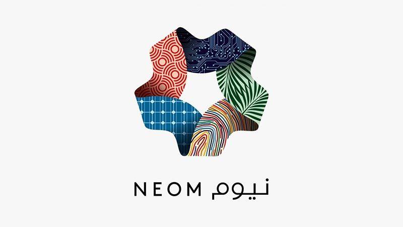 """السعودية تستعين باسرائليين لبناء مدينة """"نيوم"""" الاقتصادية"""