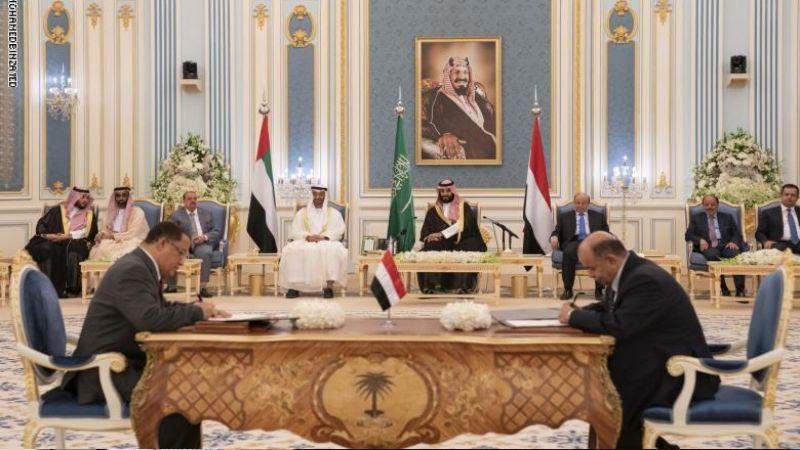 اتفاق الرياض بين حكومة هادي والمجلس الانتقالي: المخابرات السعودية والاماراتية تتكلّم