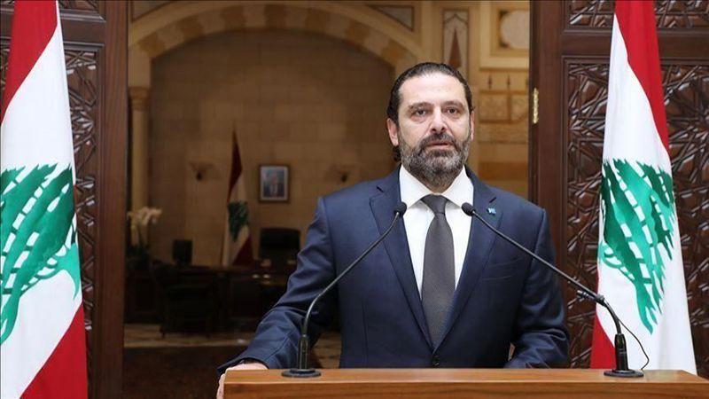 أولى مفاعيل استقالة الحكومة: تأخير العمل بالاصلاحات