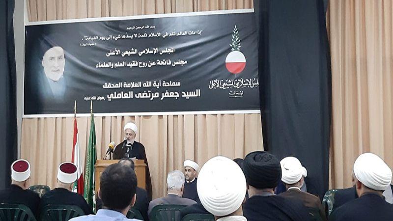 المجلس الاسلامي الشيعي تقبل العزاء بالعلامة السيد جعفر مرتضى