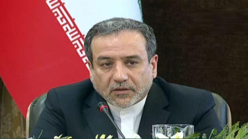 عراقجي: عودة أميركا للاتفاق النووي مشروطة برفع كامل الحظر المفروض على إيران