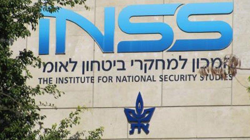 """معهد أبحاث الامن القومي الإسرائيلي: على """"تل أبيب"""" الاستعداد لوضع تكون فيه السعودية ضعيفة"""