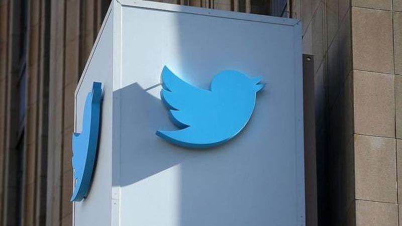 """مكتب الـ FBI ينشر صور موظفين في """"تويتر"""" متهمين بالتجسّس لصالح الرياض"""