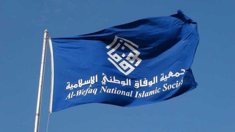 الوفاق في ذكرى تأسيسها: ماضون مع شعبنا وقواه الحيّة بمواجهة الاستبداد والفساد