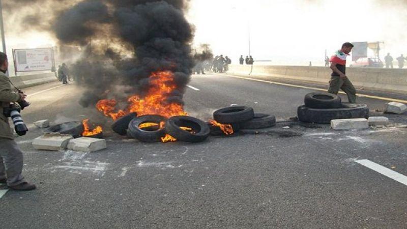 قطع الطرقات كوسيلة احتجاج