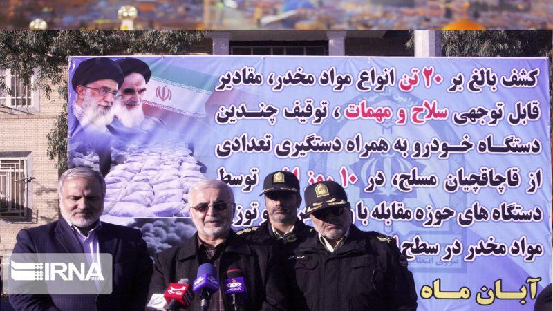 ايران تمكنت من ضبط 90 بالمئة من اجمالي الأفيون في العالم