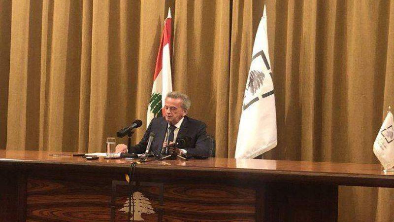 لضيق المساحة..استثنى مصرف لبنان إعلاميين من المؤتمر!!