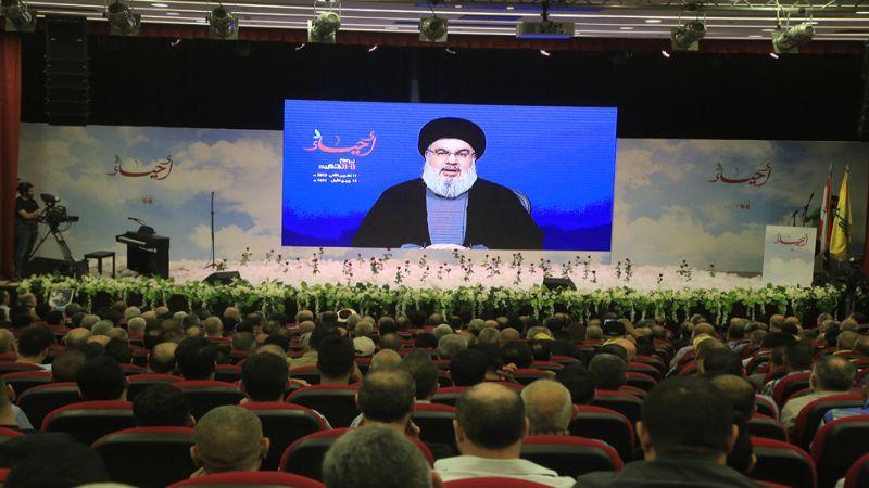 كلمة الأمين العام لحزب الله في احتفال يوم الشهيد بتاريخ 11-11-2019