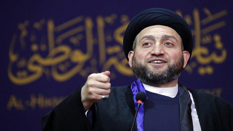 السيد الحكيم يستنكر التدخل الأميركي بالشؤون العراقية