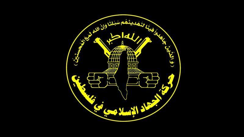 الجهاد الاسلامي: استشهاد القائد أبو العطا وزوجته في غزة ونجل أكرم العجوري في دمشق