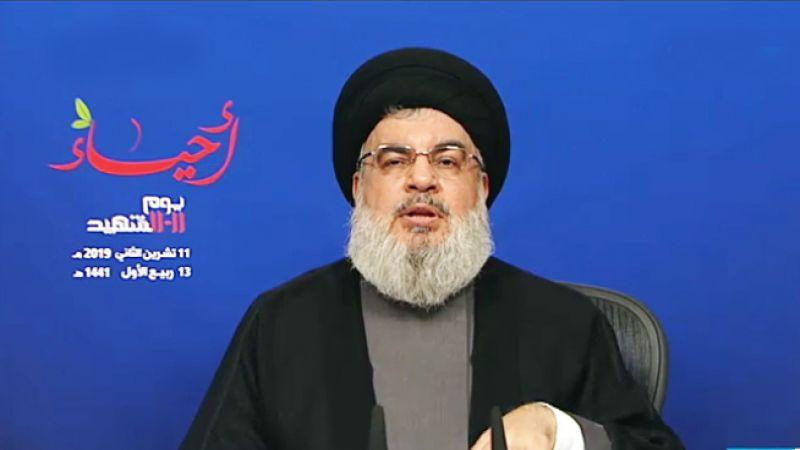 العلاقات اللبنانية - الصينية على ضوء طرح السيد نصر الله: هكذا تُرسم خارطة الطريق