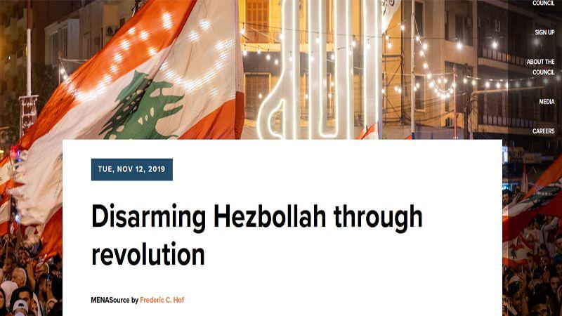 """""""نزع سلاح حزب الله من خلال الثورة"""""""