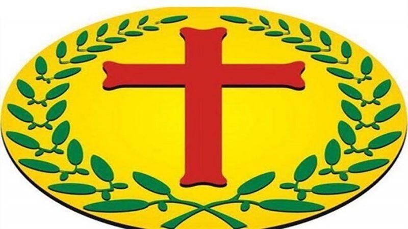 الاتحاد المسيحي اللبناني: الحراك بات عرضة للاستغلال السياسي المباشر