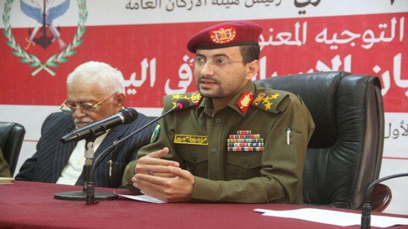 المتحدث باسم القوات المسلحة اليمنية: لدينا الإمكانات لضرب العمق الإسرائيلي