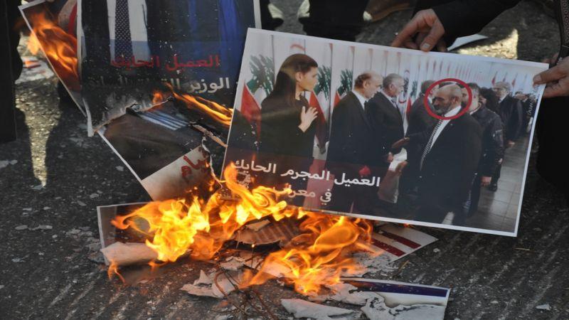 اعتصام أمام قصر عدل النبطية للمطالبة بإعدام العميل الفاخوري