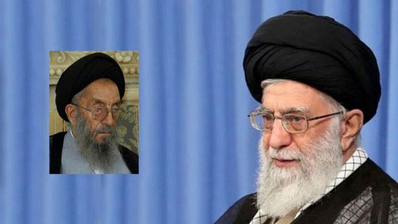 الإمام الخامنئي يعزي بوفاة أحد أعضاء مجلس خبراء القيادة