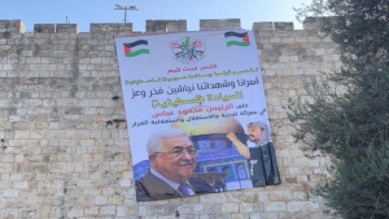 """الاحتلال يزيل لافتة رفعها نشطاء على أسوار القدس كتب عليها """"السيادة فلسطينية"""""""